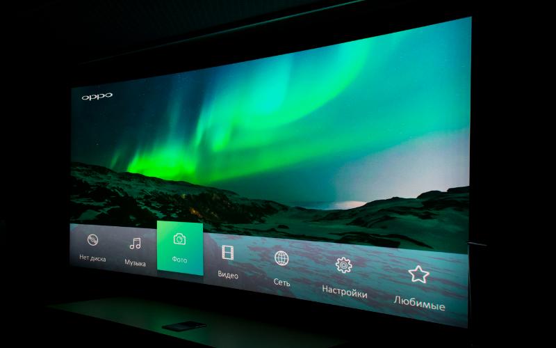 Экран персонального кинозала 4K
