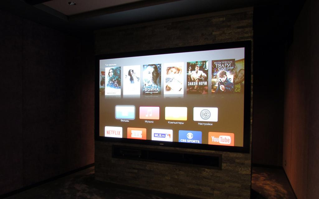 Проекционный экран Kauber 117 дюймов
