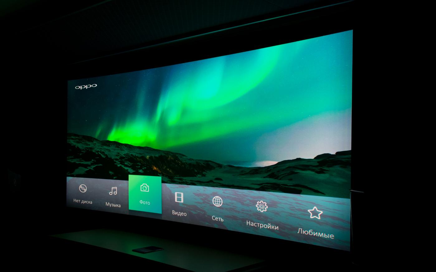 Персональный кинозал 4K - изображение