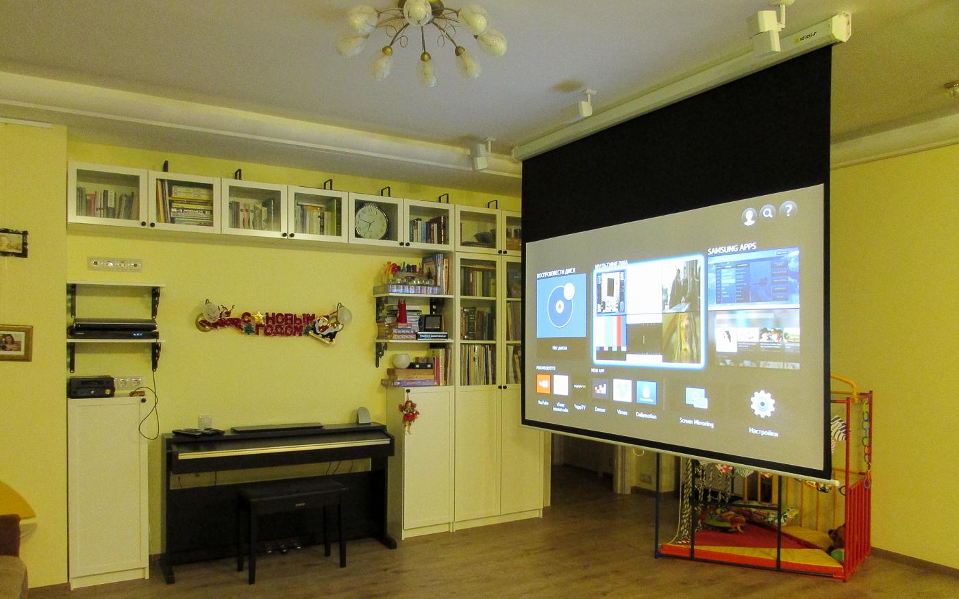 Домашний кинотеатр с экраном в гостиной