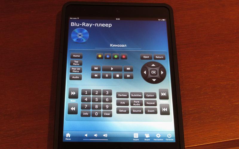 Для управления домашним кинотеатром используется Apple iPad