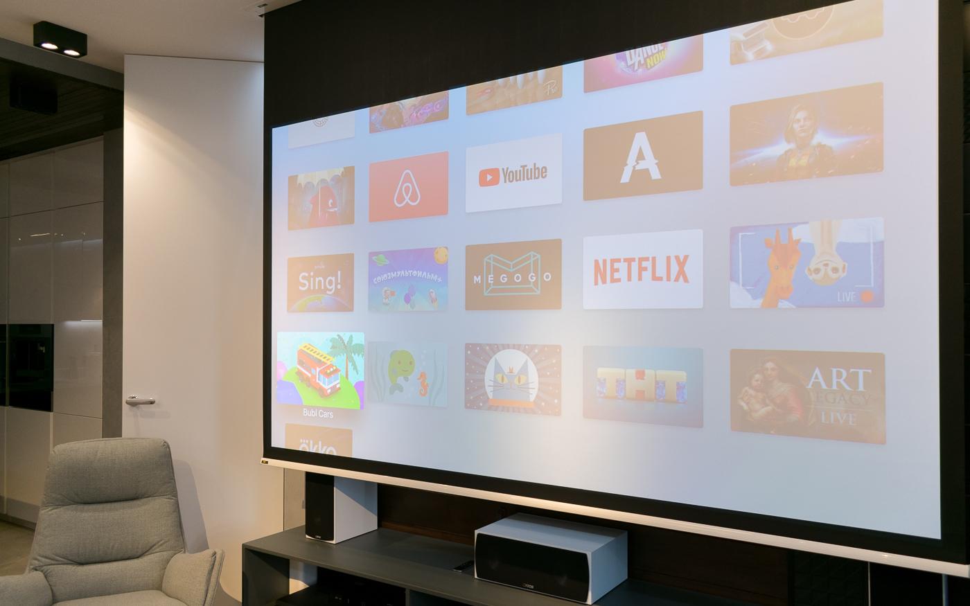 Экран домашнего кинотеатра AV Stumpfl